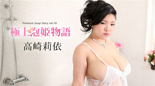 Caribbeancom 103019-001 カリビアンコム 103019-001 極上泡姫物語 Vol.70 高崎莉依File: 103019-001.mp4Size: 1874809961 bytes (1.75 GiB), duration: 01:00:52, avg.bitrate: 4107 kbsAudio: aac, 48000 Hz, stereo, s16, 93 kbs (eng)Video: h264, yuv420p, 1920×1080, 4000 kbs, […]