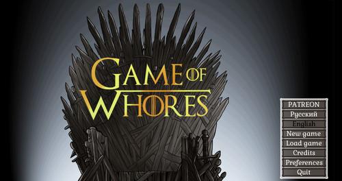 Game of Whores - Version 0.13h + CG by MANITU Games Win/Mac