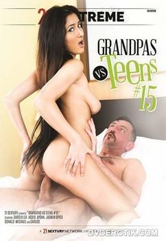 Grandpas Vs Teens #15