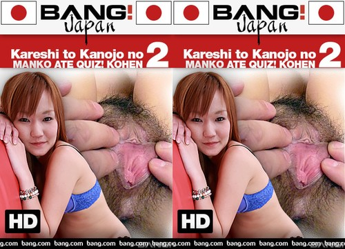 Kareshi To Kanojo No Manko Ate Quiz 2 XXX 720p WEBRip MP4-VSEX