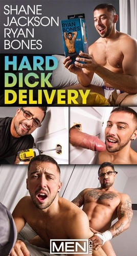 Hard Dick Delivery [HD]