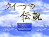 Fairy Key - Queena's Legend Version 3.0 (eng)