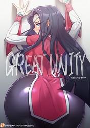 Strong Bana - Great Unity