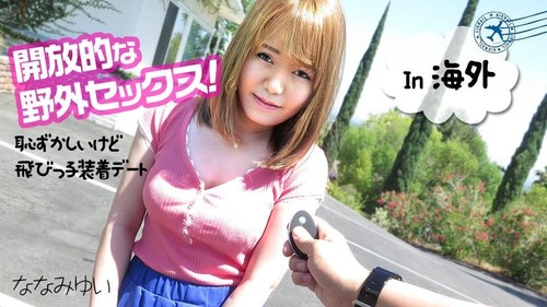 Yui Nanami - 051219918 Open Public Sex Shy Dating With Remote Rotor (HD)