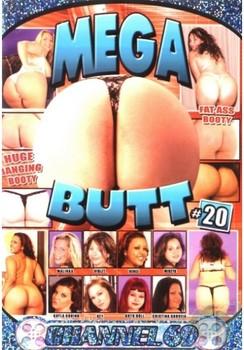 Mega Butt #20